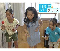 児童クラブの遊び