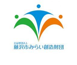 藤沢市みらい創造財団 ロゴ