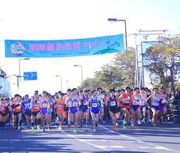【1/26(日)】第10回湘南藤沢市民マラソン2020参加者募集