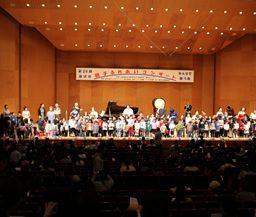 親子ふれあいコンサート12/15